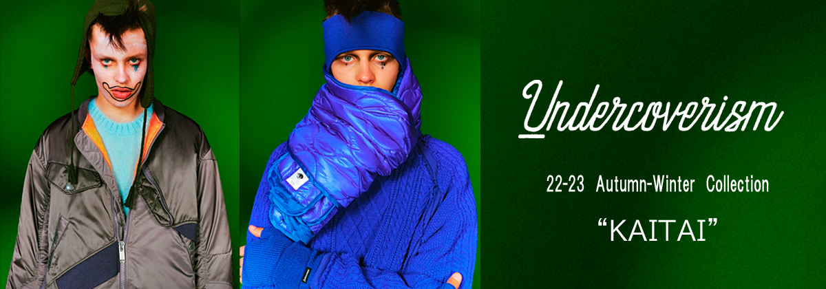 UNDERCOVER アンダーカバー 正規取扱通販のALLEY OnlineShop